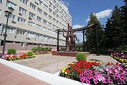 Казанский юридический институт МВД России — Википедия