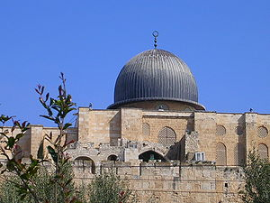 English: The Al Aqsa Mosque