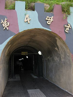 English: Entrance to the 4th Infiltration Tunn...