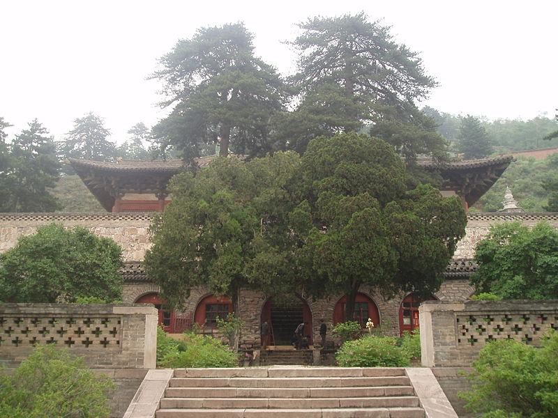 File:Foguang Temple 9.JPG