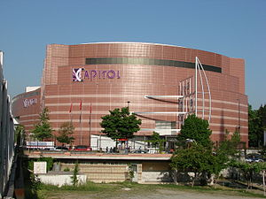English: Capitol Shopping Center in Istanbul, ...