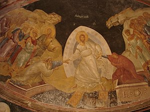 Chora Church in Instanbul. Fresco in the parec...