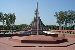 Jatiyo Smriti Soudho, concrete modernist monument and memorial gardens, at Savar near Dakar in central Bangladesh.jpg
