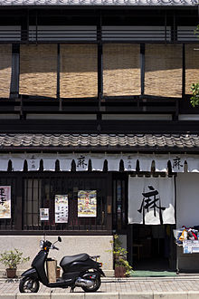 Image result for machiya