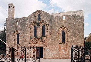 The ancient cathedral of Our Lady of Tortosa.