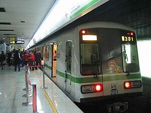Line 2 Platform of People's Square Station