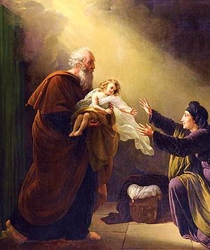 Elijah Resuscitating the Son of the Widow of Z...