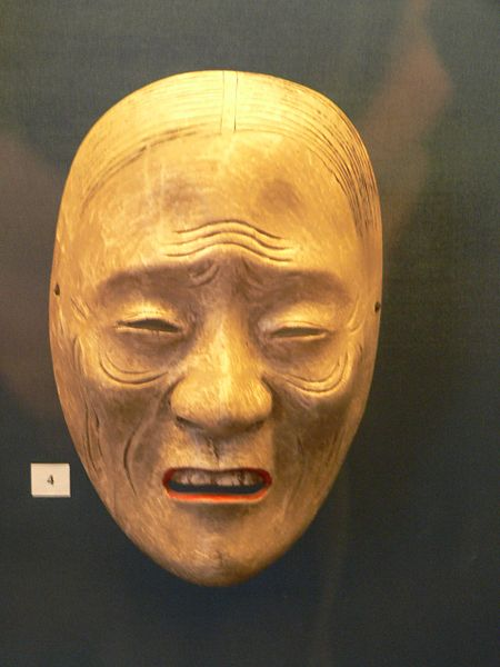 Noh Mask - Rama