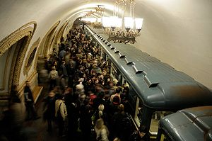 The metro in Moscow is one of the most busiest...
