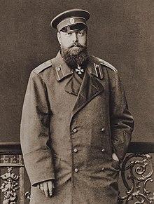 Tsar Alexander III.JPG