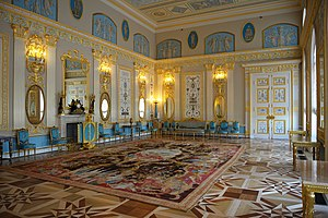 English: Tsarskoye Selo, Catherine Palace. Ara...