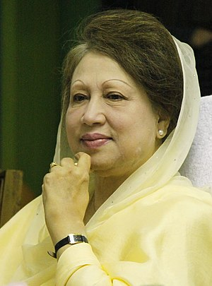 English: Begum Khaleda Zia, former Bangladesh ...