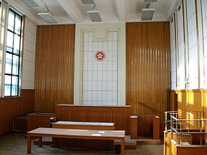 view of courtroom in North Kowloon Magistracy