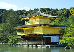 Shariden Kinkaku (Golden Pavilion) at Rokuonji...