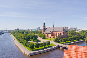 Photo of old cathedral of Kaliningrad in Russi...