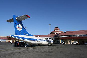 Azerbaijan Airlines ATR-72 (4K-AZ64) at the He...