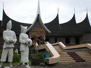 English: Adityawarman Museum, Padang, West Sum...