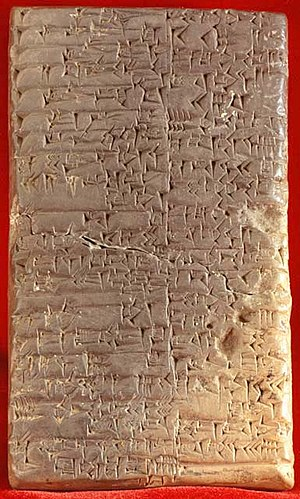 Cuneiform was the first known form of written ...