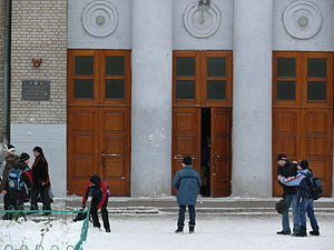 Kharkov. 116 School Doors Child : ru: Централь...