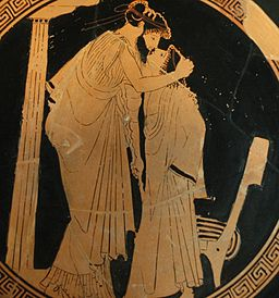 Honosexuality in ancient greece