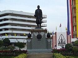 Statue von König Rama IV, Universität von Khon Kaen
