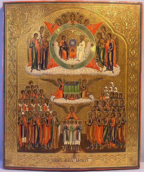 File:All saints icon (Russia, 1890).jpeg