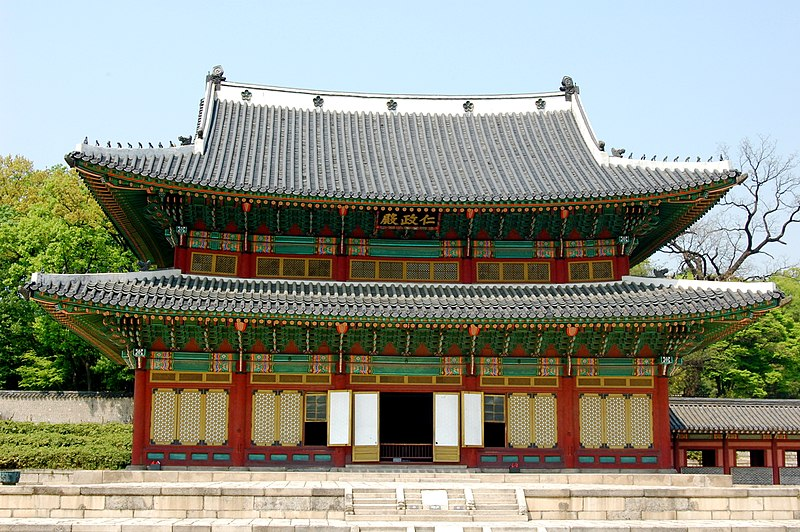 File:Changdeokgung-Injeongjeon.jpg