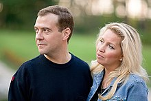 Dmitry Medvedev and his wife Svetlana Medvedeva in 2008