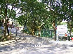 西貢戶外康樂中心 - 維基百科,自由的百科全書