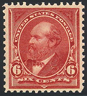 English: US Postage Stamp: James Garfield, Iss...