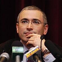 M.B.Khodorkovsky.jpg