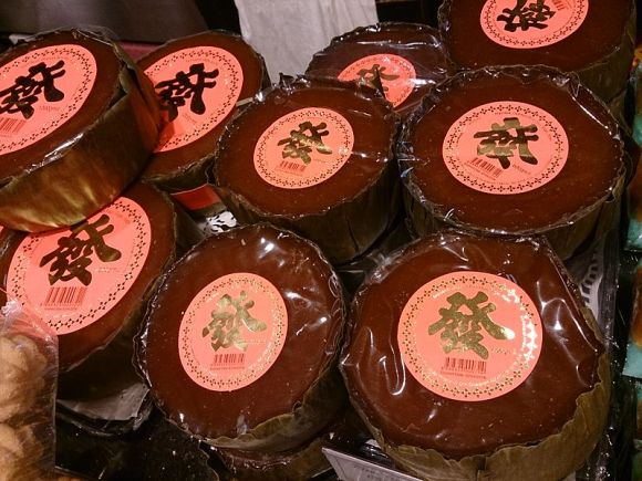 Chinese 'nian gao' or New Year's Cake.