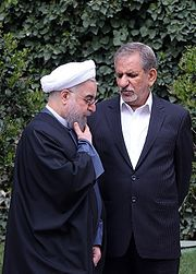Rouhani with First Vice President, Eshaq Jahangiri, after a cabinet meeting