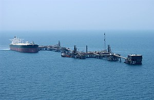 Mina-Al-Bkar Oil terminal