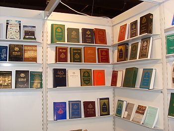 English: Some translations of the Quran by the...