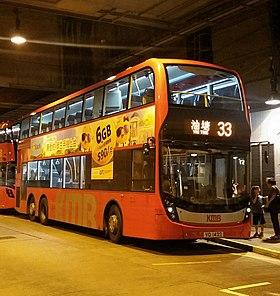 九龍巴士33線 - 維基百科,自由的百科全書