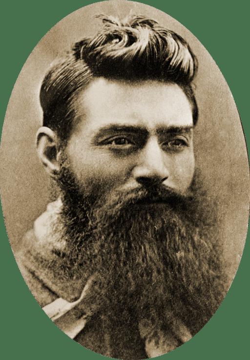 Ned Kelly in 1880