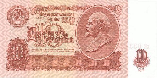 הרפורמה המוניטרית בברית המועצות (1961) – ויקיפדיה