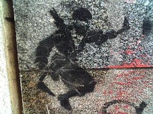 Stencil ninja fighter