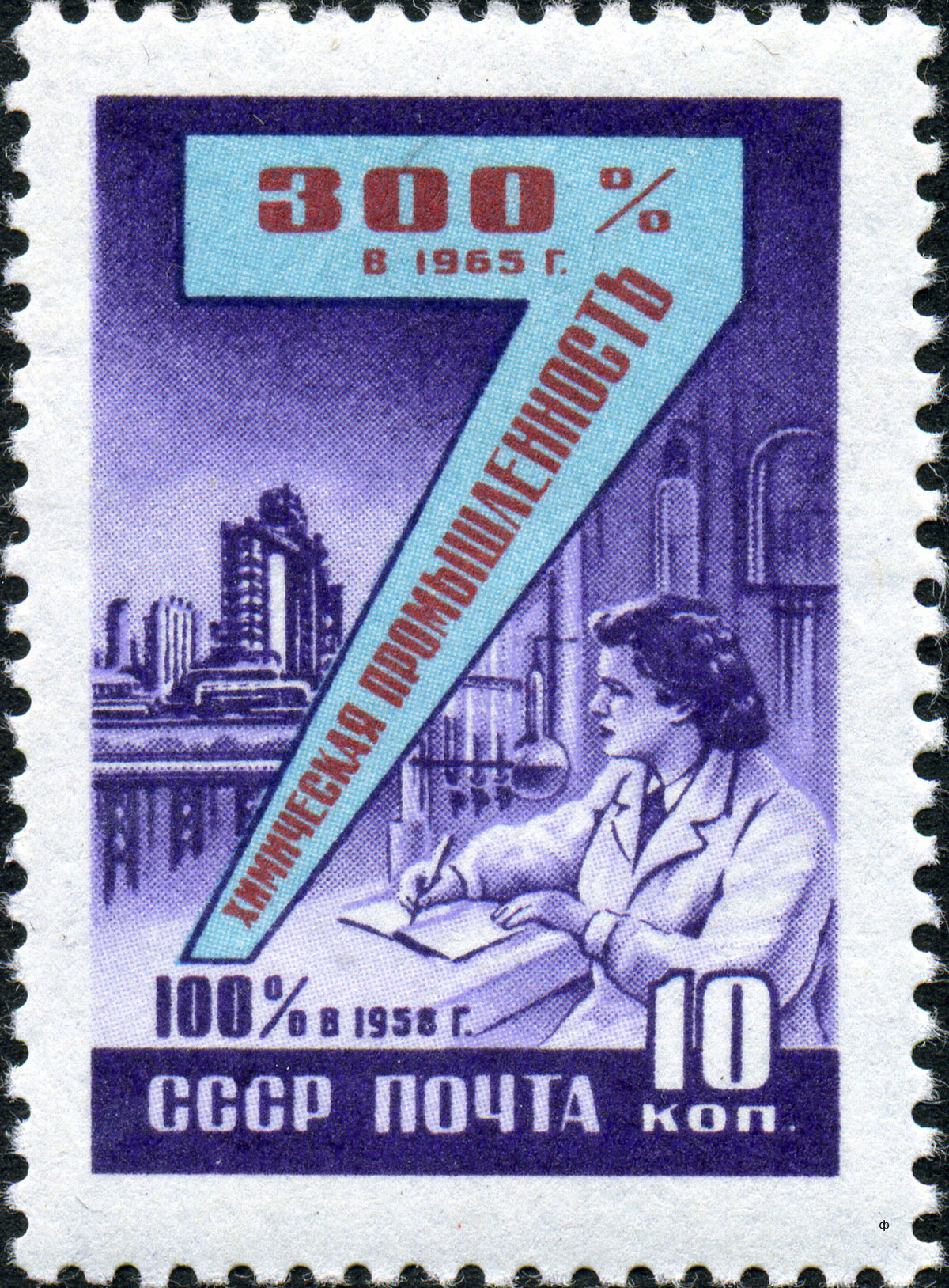 Wage Reform In The Soviet Union 19561962 Wikipedia