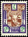 Tem Tuva năm 1927