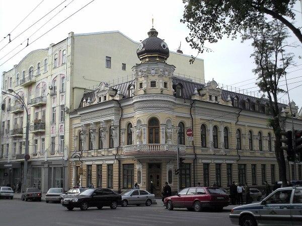 Дом Маргариты Черновой — Википедия
