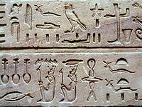 Egyptian hieroglyphics from the Ptolemaic Temp...