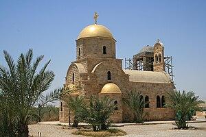 Jesus baptism site - River Jordan 015