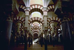 Mezquita, Córdoba, Spain. This mosque, known a...