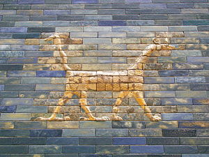 Ishtar Gate dragon Photo credit: Zunkir