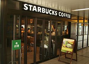 Starbucks Shinbashi YM