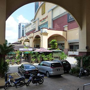 English: Summit USJ shopping mall in Feb 2011.