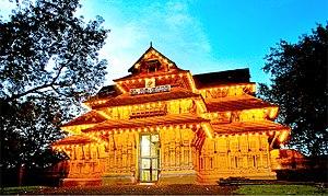 English: Vadakkumnathan Temple's Thekke Gopura...