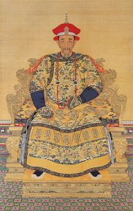Portrait of the Kangxi Emperor in Court Dress,...